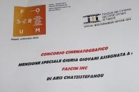 premiazione cinema9.JPG